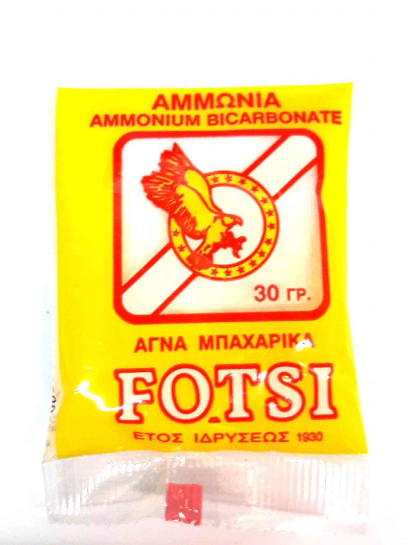 Αμμωνία 30gr