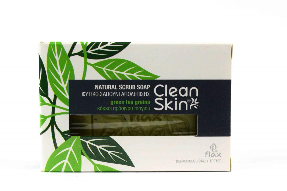 Σαπούνι απολέπισης με κόκκους πράσινου τσαγιού