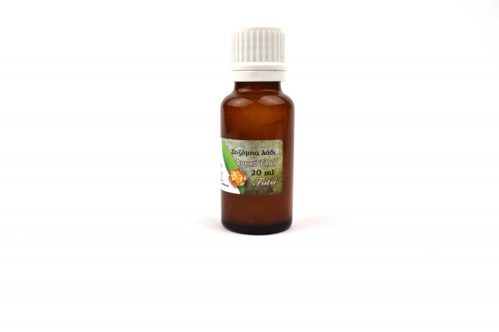 Jojoba oil 20ml