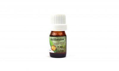 Κολλαγόνο φυτικό 5ml