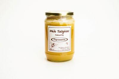Μέλι πορτοκάλι βάζο 960gr